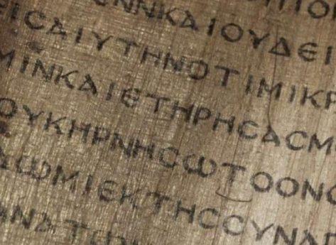 Ciò che resta della letteratura greca